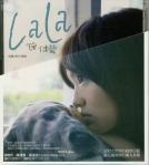 lala11